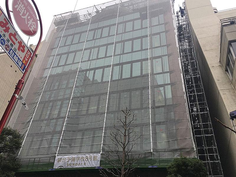駿台予備校ビル 大規模修繕工事